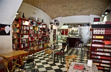 GIUFA' LIBRERIA CAFFE' a Roma