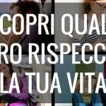 Quiz letterario: quanto conosci la letteratura italiana?
