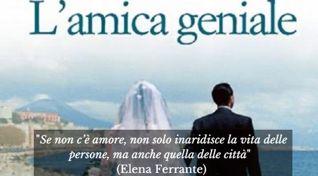 """Elena Ferrante, 6 lezioni di vita imparate leggendo """"L'amica geniale"""""""