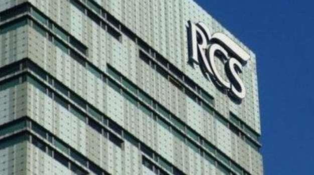 Mondadori acquista Rcs Libri per 127,5 milioni