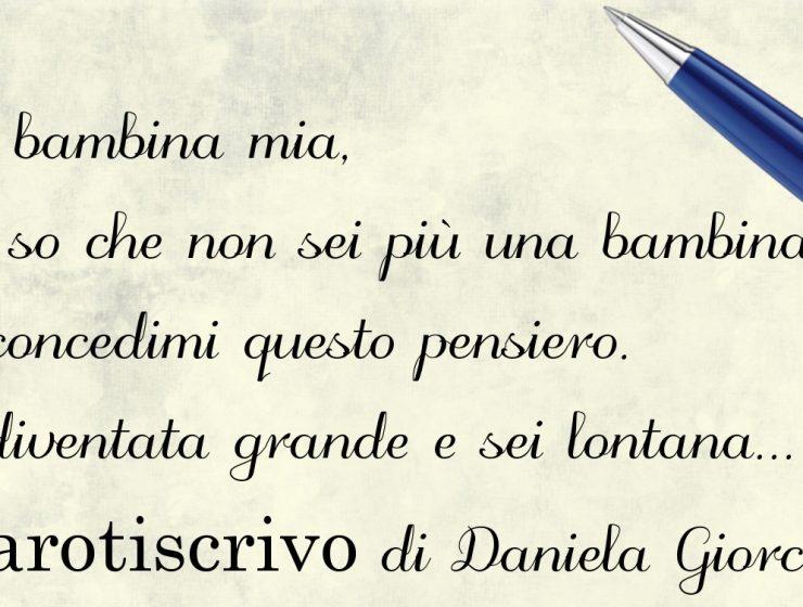 Lettera di Daniela Giorcelli alla figlia