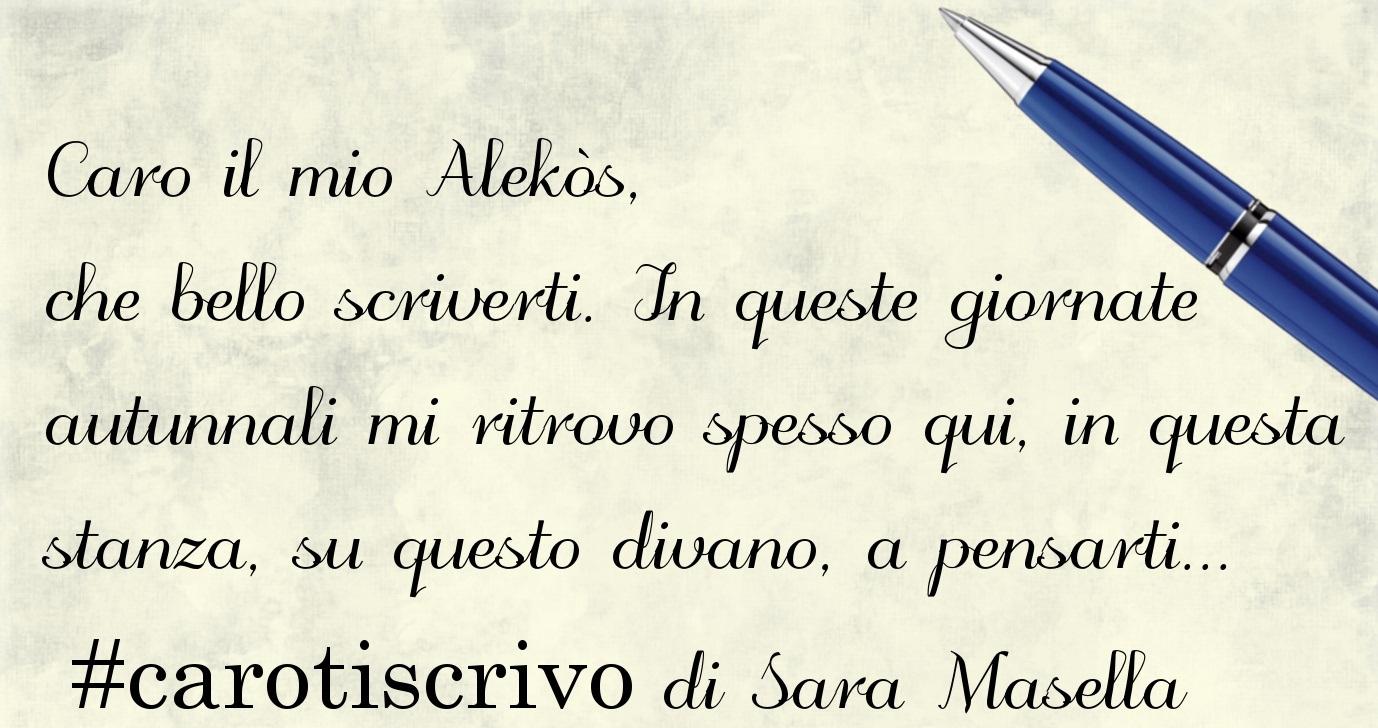 Lettera d'amore di Sara Masella