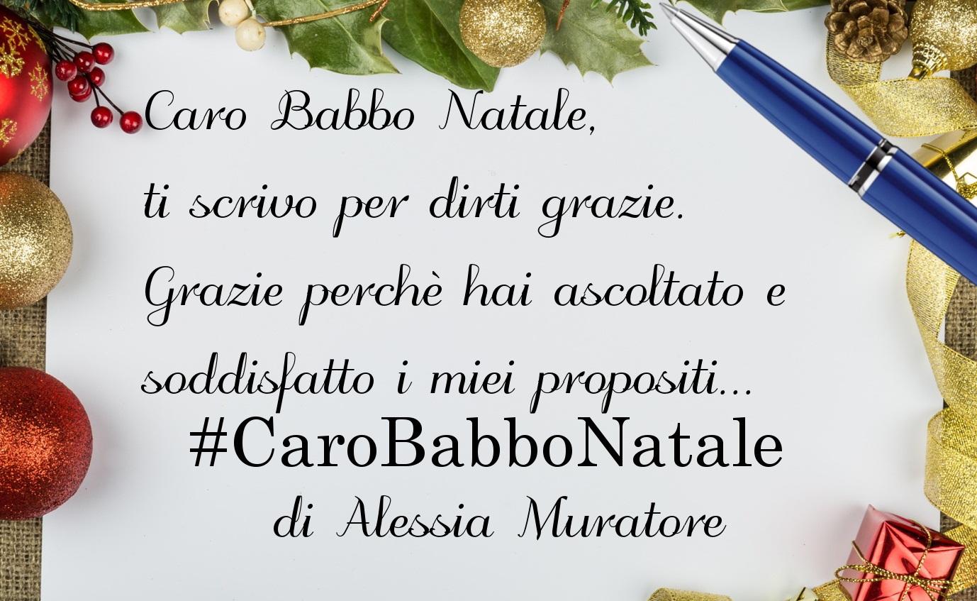 Lettera di Natale di Alessia Muratore
