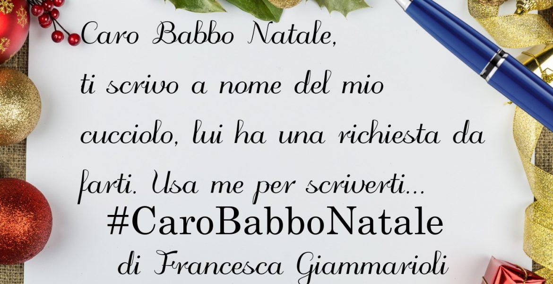 Lettera di Natale di Francesca Giammarioli