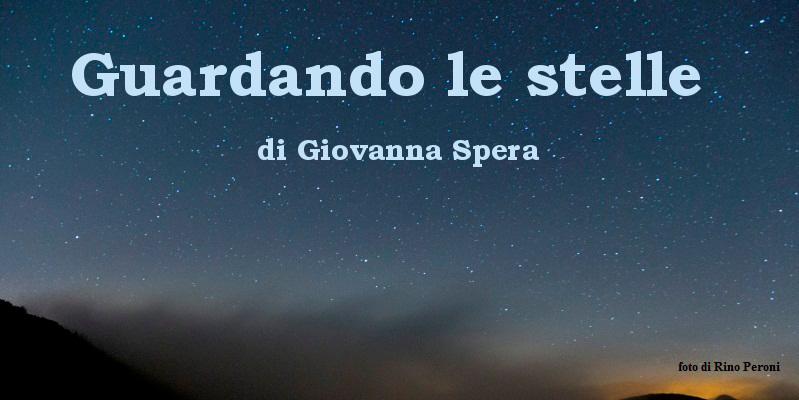 Guardando le stelle - racconto di Giovanna Spera