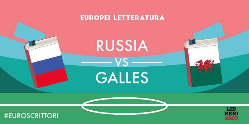 Gruppo B - Russia vs Galles