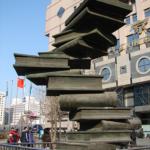 Le statue letterarie più curiose al mondo | Torre di libri, Pechino