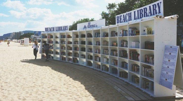 Albena beach library