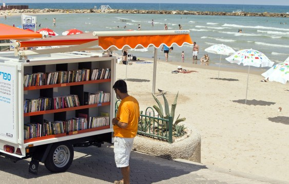 o BEACH LIBRARY 570