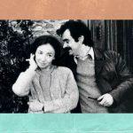 Oriana Fallaci e l'amore per Alekos PanagulisOriana Fallaci e l'amore per Alekos Panagulis