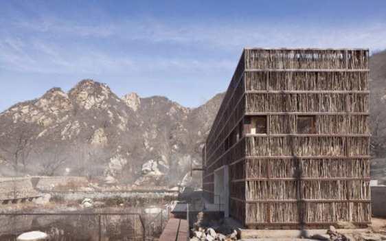Biblioteca Liyuan, Pechino, Cina