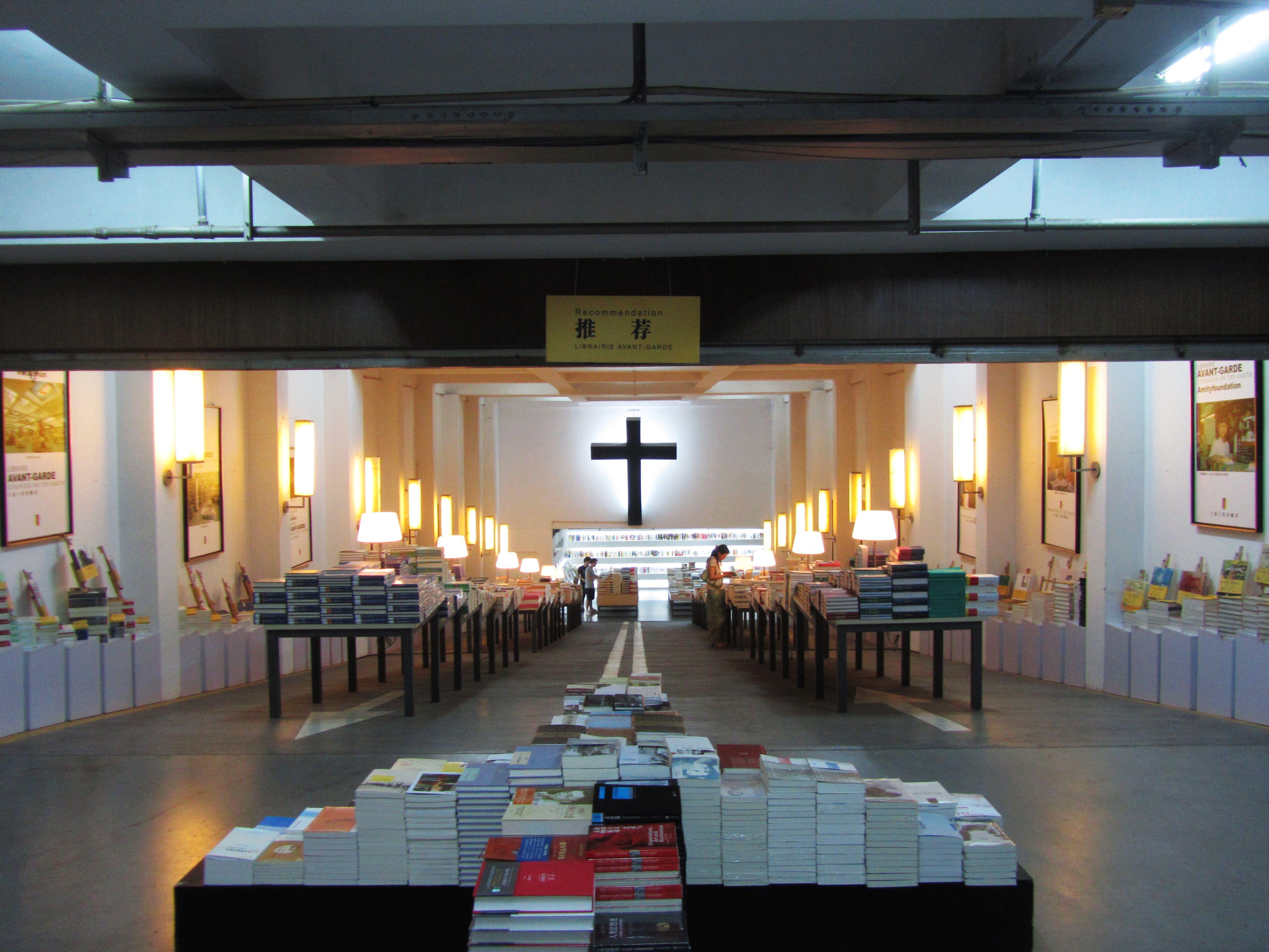Librairie Avant-Garde, Nanjing, Cina