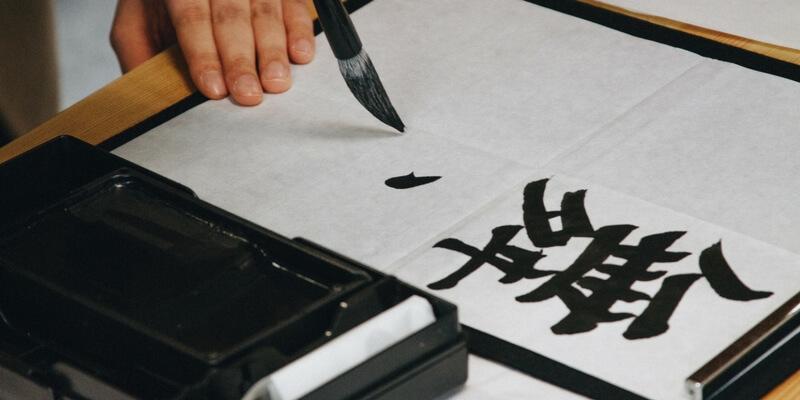 7 affascinanti parole giapponesi che in italiano non esistono