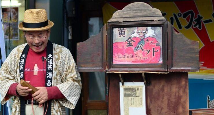 Kamishibai, l'affascinante tradizionale teatro di strada giapponese
