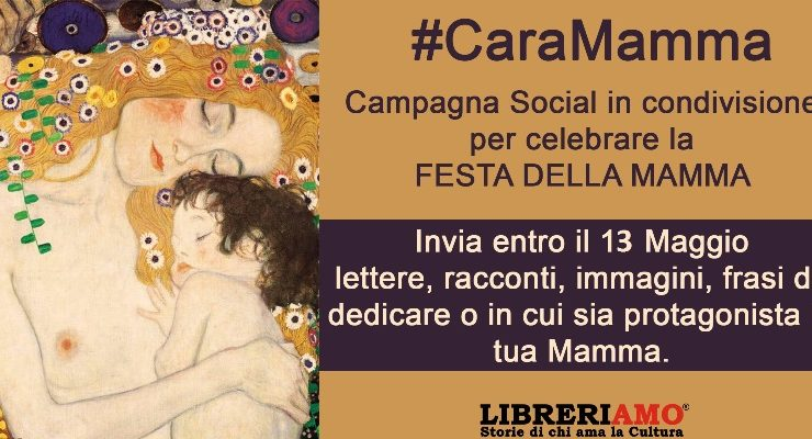 caramamma