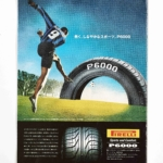 La Pubblicità con la P maiuscola | Power is nothing without control, Ronaldo testimonial per la pubblicità del pneumatico Pirelli P6000, 1998 (Young & Rubicam)