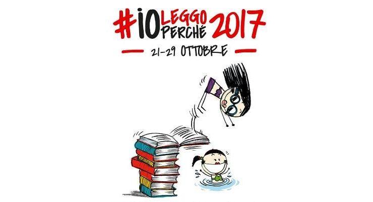 #ioleggoperché 2017, al via i gemellaggi fra scuole e librerie. Come partecipare