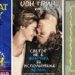 I libri che hanno titoli completamente diversi nelle altre lingue