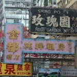 Hong Kong, chiude l'ultima libreria che vendeva libri non censurati