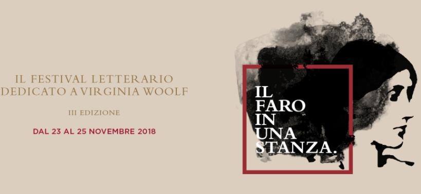 """""""Il faro in una stanza"""", il festival letterario dedicato a Virginia Woolf"""