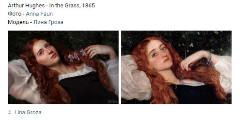 Le opere d'arte più celebri riprodotte sui social network