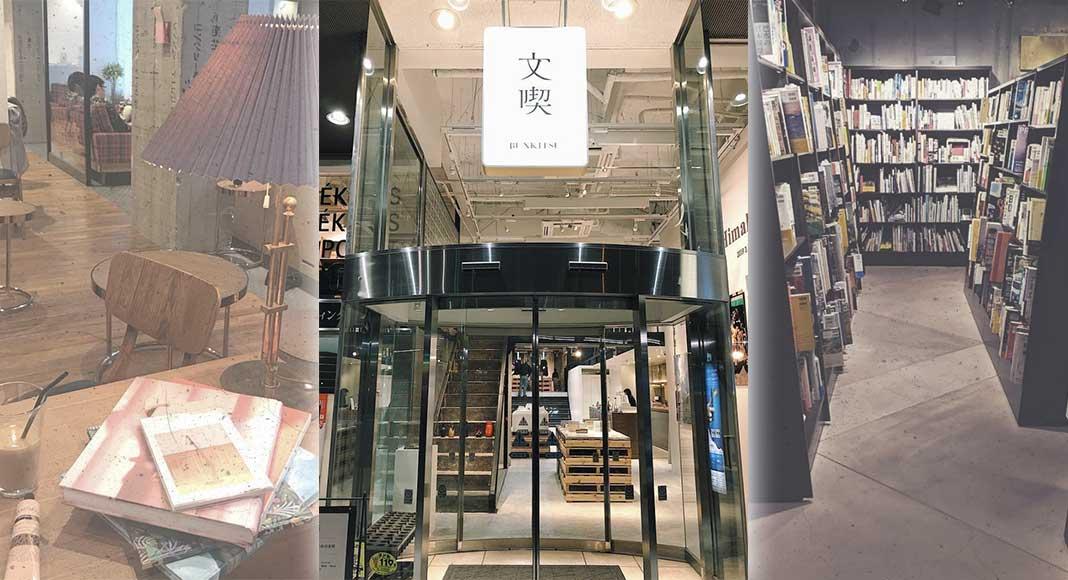A Tokio c'è una libreria che fa pagare il biglietto d'ingresso