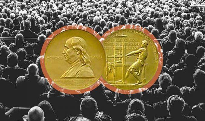 Premio Pulitzer 2019, i vincitori