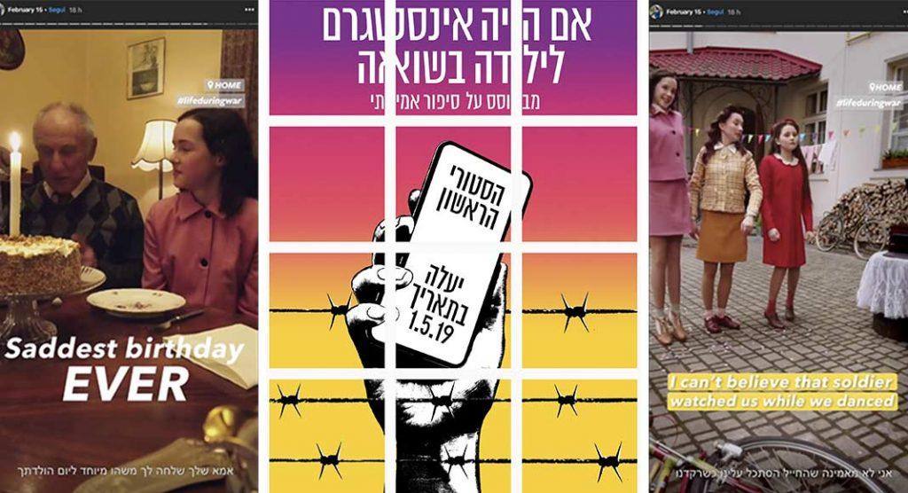 olocausto instagram eva.stories