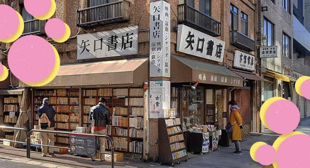 Il quartiere di Tokyo interamente dedicato ai libri
