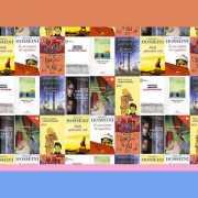 Giornata_Mondiale_Amicizia_10_libri_leggere
