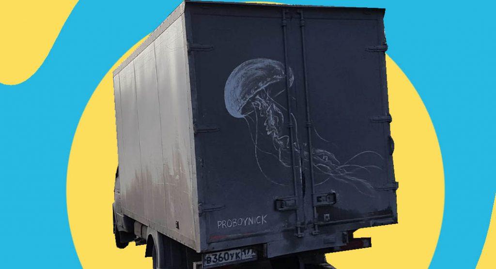 Nikita Golube, lo street artist russo che trasforma le auto sporche in opere di street art