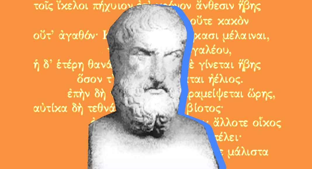 L'essenza dell'attimo nel poeta greco Mimnermo