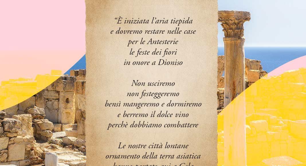 La poesia di Eracleonte da Gela sulla pandemia è una bufala?