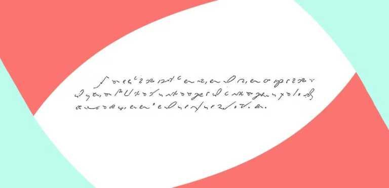 Cos'è la stenografia, l'arte di prendere appunti velocemente