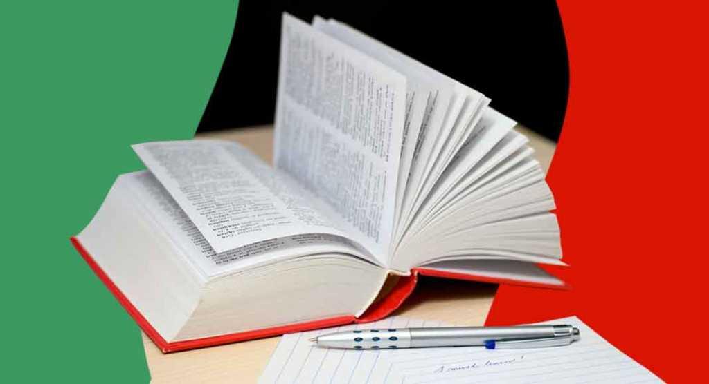 Conosci le parole difficili della lingua italiana? Scoprilo con questo test