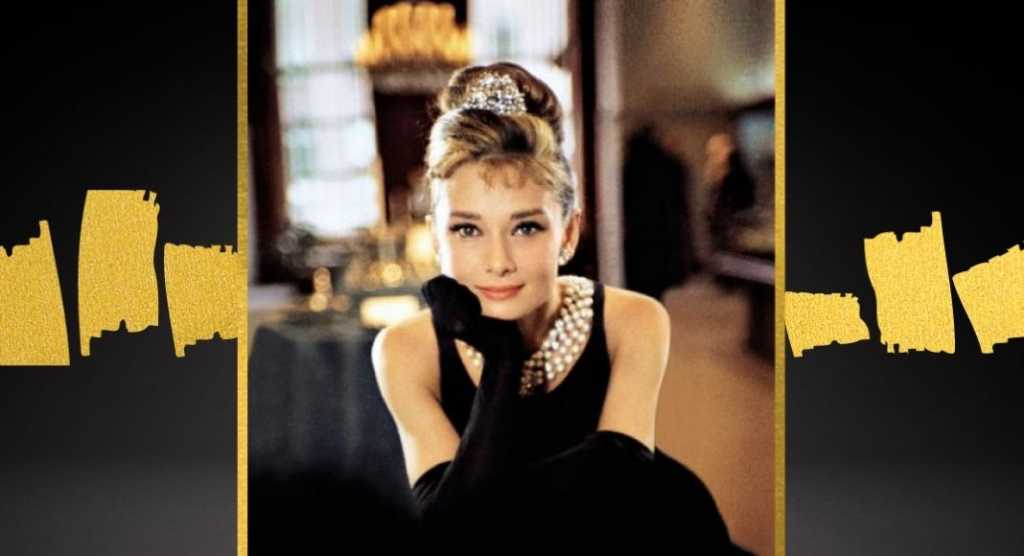 Colazione da Tiffany, un mito per ricordare Audrey Hepburn