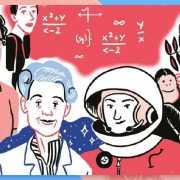 Il ruolo delle donne e delle ragazze nella scienza oggi