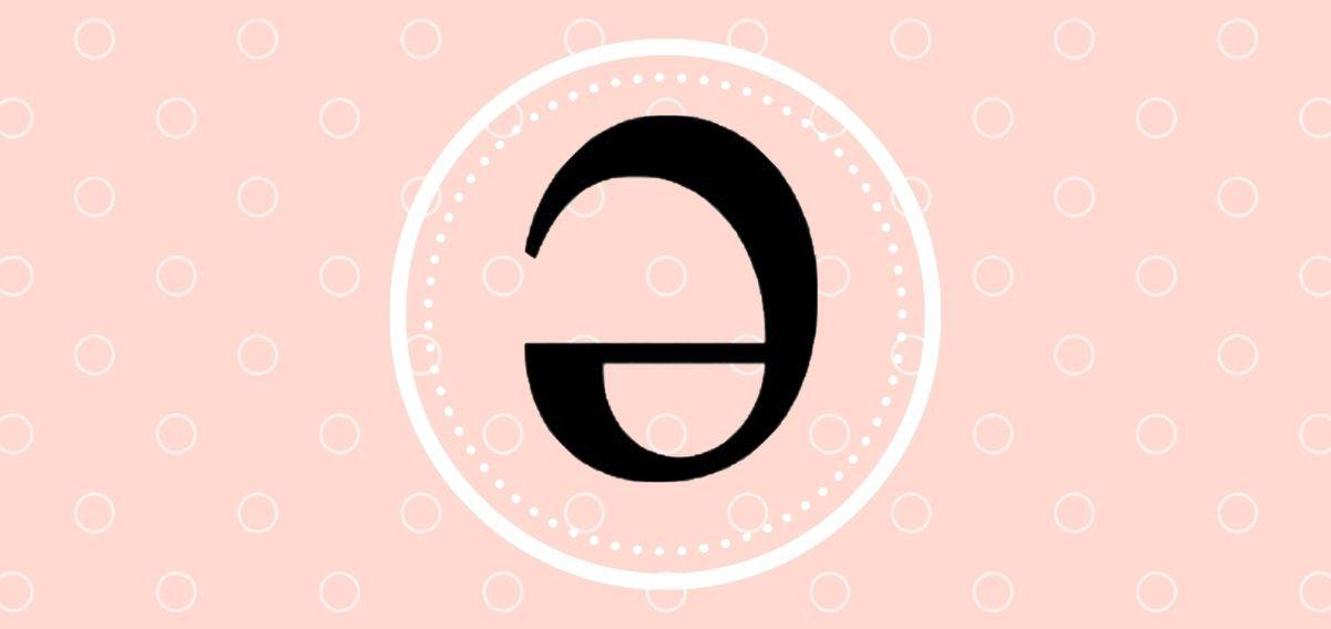 """Cos'è lo """"schwa"""", origine e significato del termine fonetico neutro"""