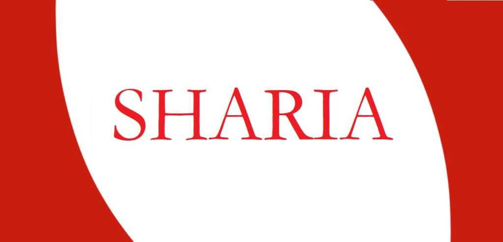 Cos'è la Sharia, origine e significato della parola